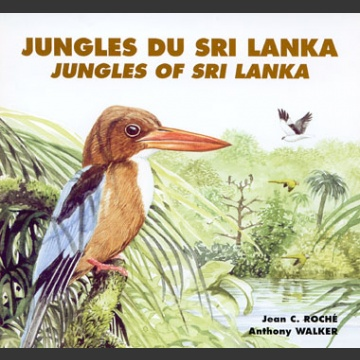 Jungles of Sri Lanka CD; Roché, J. C. & Walker, A.